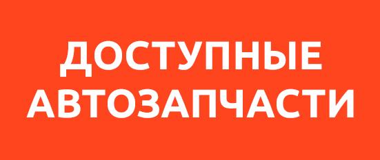 оранжевый.png